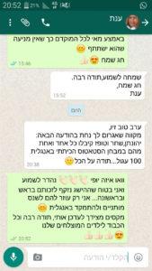 whatsapp-image-2016-09-27-at-13-34-34